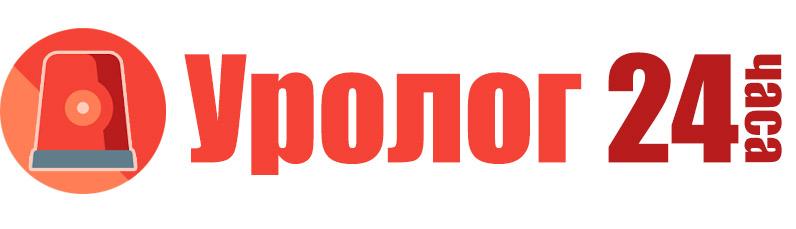Вызов уролога на дом 24 часа Москва и Область